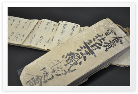 1922-資本金5万円で合資会社近江織物商会を設立